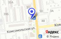 Схема проезда до компании МАГАЗИН ЯРОСЛАВНА в Уссурийске