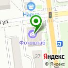 Местоположение компании Аэропрофит