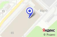 Схема проезда до компании ИСПЫТАТЕЛЬНЫЙ ЦЕНТР СЛОЖНОЙ БЫТОВОЙ ТЕХНИКИ ИСТЕХ во Владивостоке