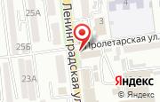 Автосервис Автокомплекс в Уссурийске - Ленинградская улица, 42: услуги, отзывы, официальный сайт, карта проезда
