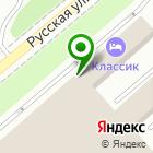 Местоположение компании МОНТ Владивосток
