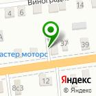 Местоположение компании РемСтройСтандарт