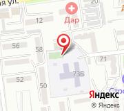 Отопление Сити Уссурийск
