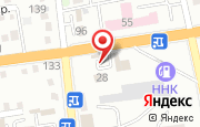 Автосервис Арм сервис в Уссурийске - улица Комарова, 30: услуги, отзывы, официальный сайт, карта проезда