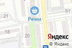 Схема проезда до компании Аптечный пункт в Уссурийске