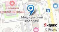 Компания NikaMoto на карте