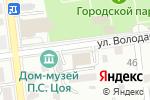 Схема проезда до компании Стэп-Дизайн в Уссурийске