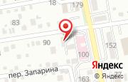 Автосервис Маяк в Уссурийске - улица Маяковского, 98: услуги, отзывы, официальный сайт, карта проезда