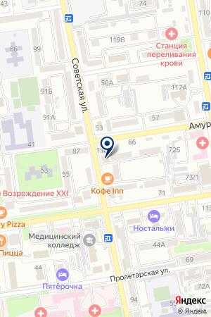 KOFE INN на карте Уссурийска