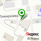 Местоположение компании Kompix