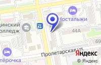 Схема проезда до компании МОДА САНТЕХНИКИ в Уссурийске