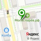 Местоположение компании Стройпрофиль ДВ