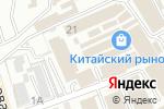 Схема проезда до компании Автомир в Уссурийске