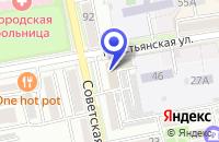 Схема проезда до компании АВТОШКОЛА МИР в Уссурийске