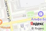 Схема проезда до компании Русфит в Уссурийске