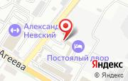 Автосервис СТО в Уссурийске - улица Агеева, 45: услуги, отзывы, официальный сайт, карта проезда