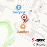 ООО Уссурийскагропромэнерго
