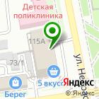 Местоположение компании Городок