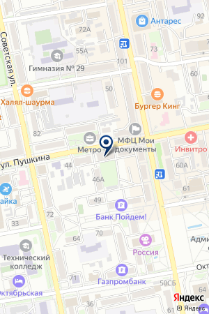 BIOSTOM БИОСТОМ на карте Уссурийска