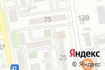 Схема проезда до компании Афродита в Уссурийске