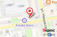 Схема проезда до компании Фотографическое общество Приморского края в Уссурийске