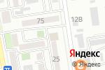 Схема проезда до компании DOZARI в Уссурийске
