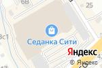 Схема проезда до компании 33 пингвина во Владивостоке