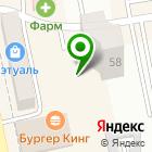 Местоположение компании Уссурийский учебно-курсовой комбинат автомобильного транспорта