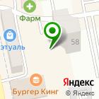 Местоположение компании Inomarkoff