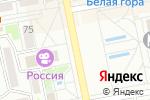 Схема проезда до компании Youla в Уссурийске