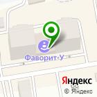 Местоположение компании Автошкола Фаворит-У, АНО ДПО