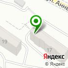 Местоположение компании Taobaovlad.ru