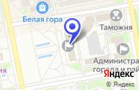 Схема проезда до компании СОВЕТ ВЕТЕРАНОВ ГОРОДСКОЙ в Уссурийске