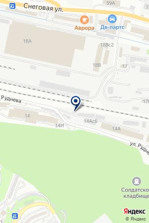 Левша+ на карте Владивостока