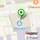 Местоположение компании Москва