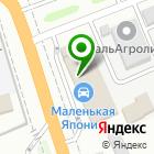 Местоположение компании Импорт-Прим