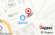 Автосервис Комffорт в Уссурийске - Краснознамённая улица, 212: услуги, отзывы, официальный сайт, карта проезда