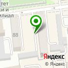 Местоположение компании Дальпищепроект