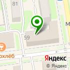 Местоположение компании Уссурпроект