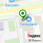 Местоположение компании ГиперАвто