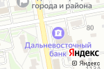 Схема проезда до компании Дальневосточный банк, ПАО в Уссурийске