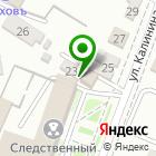 Местоположение компании Коллегия адвокатов евразийского региона