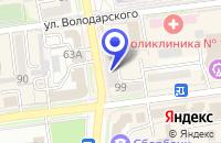 Схема проезда до компании ЮВЕЛИРНЫЙ САЛОН ПАССАЖ СОФИЯ в Уссурийске