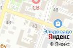Схема проезда до компании Служба доставки товаров из ИКЕА в Уссурийске