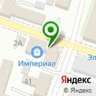 Местоположение компании ПримКаркас.рф