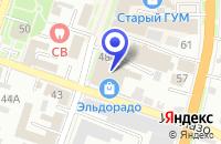 Схема проезда до компании АРТСАЛОН ЭСТЕЛЬ в Уссурийске