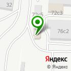 Местоположение компании Грузовик