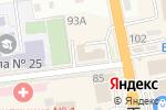 Схема проезда до компании Магазин женской одежды в Уссурийске