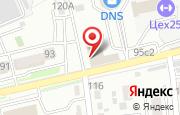 Автосервис 999 в Уссурийске - Комсомольская, 97: услуги, отзывы, официальный сайт, карта проезда