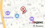 Автосервис Армада в Уссурийске - Розинская улица, 5: услуги, отзывы, официальный сайт, карта проезда